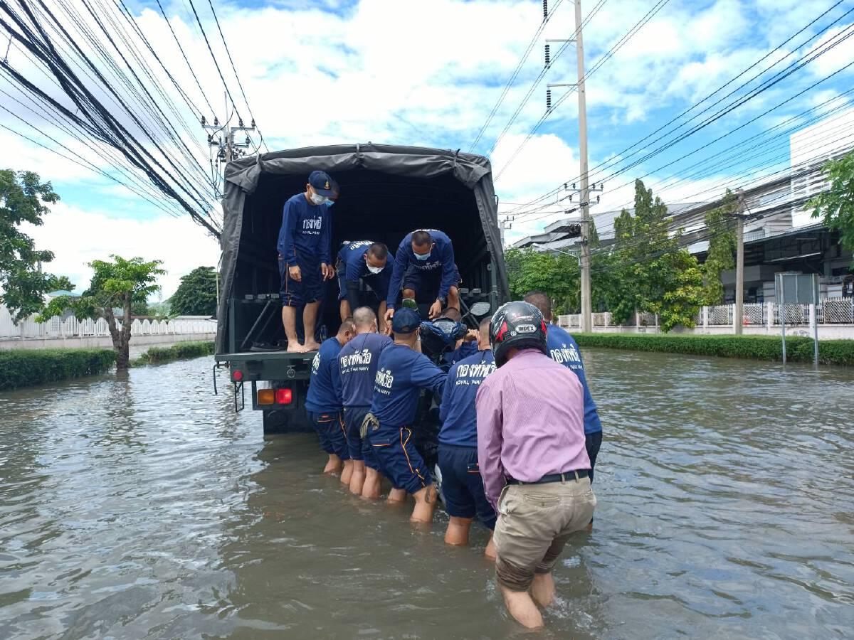 """""""ประวิตร"""" กำชับเตือนภัยระวังน้ำท่วมฉับพลัน สั่งระดมช่วยเหลือสมุทรปราการ"""
