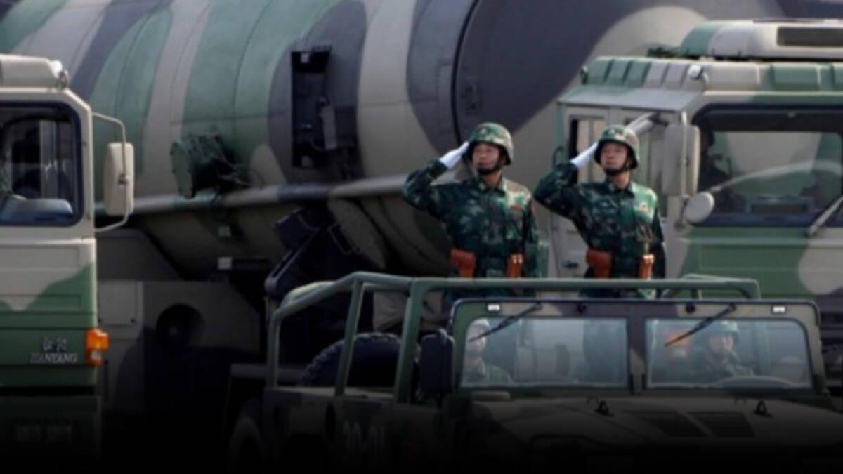 จีนจ่อแซงรัสเซีย ก้าวขึ้นแท่นเบอร์ 1'ภัยคุกคามนิวเคลียร์'