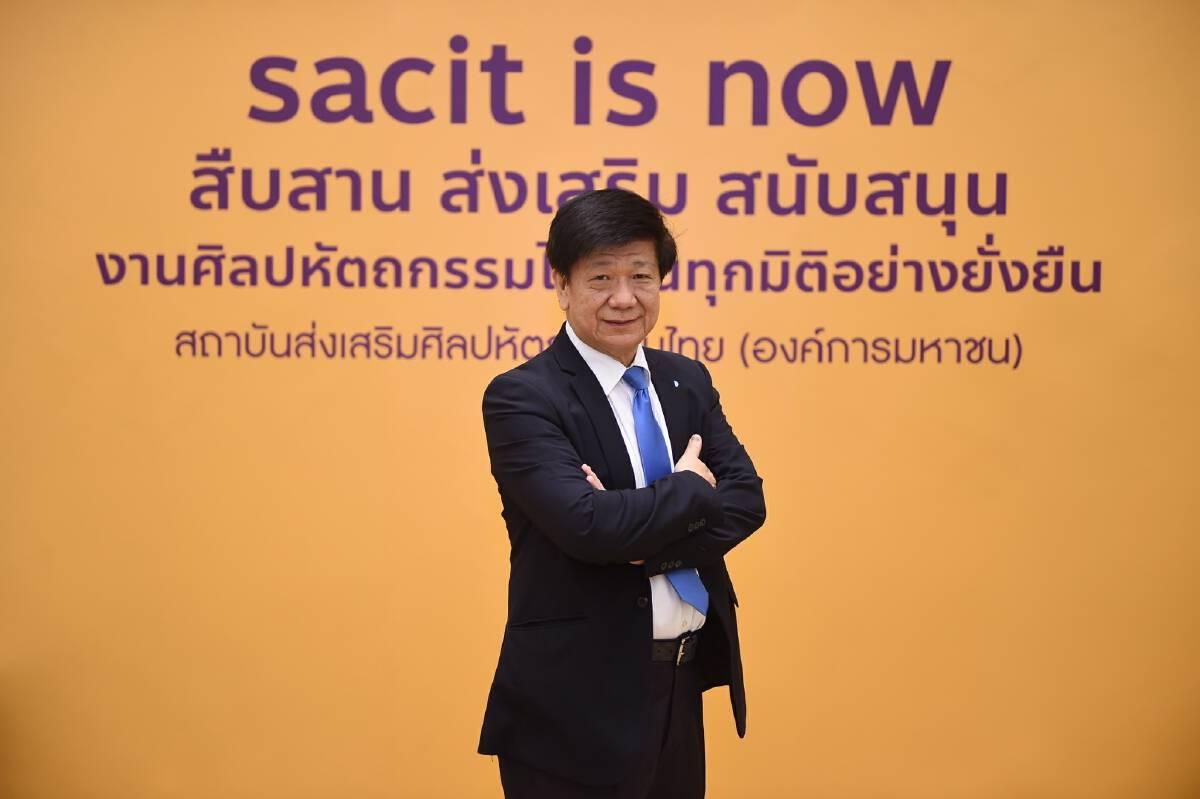 ชวนคนรุ่นใหม่สร้างศิลปหัตถกรรมไทยผ่านแพลตฟอร์มออนไลน์