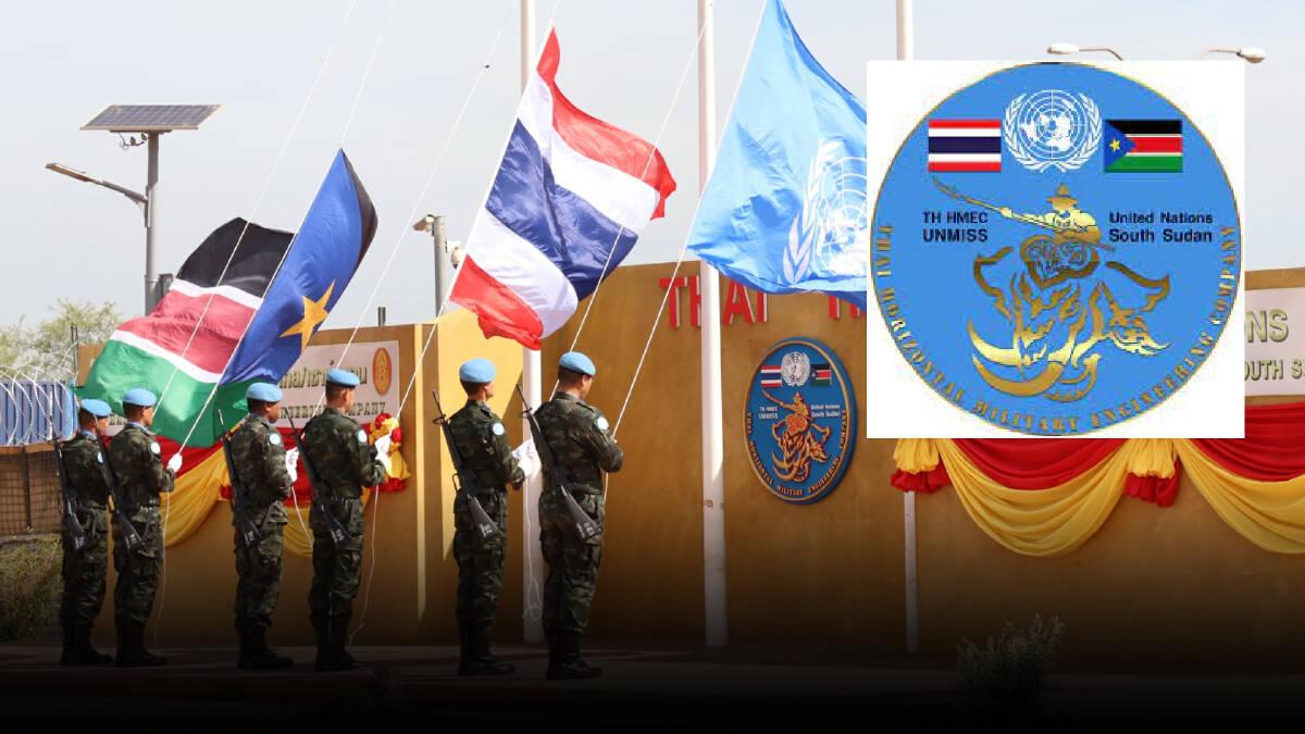 นายกฯ กำชับกองทัพดูแลสิทธิประโยชน์ทหารที่เสียชีวิตที่ซูดาน
