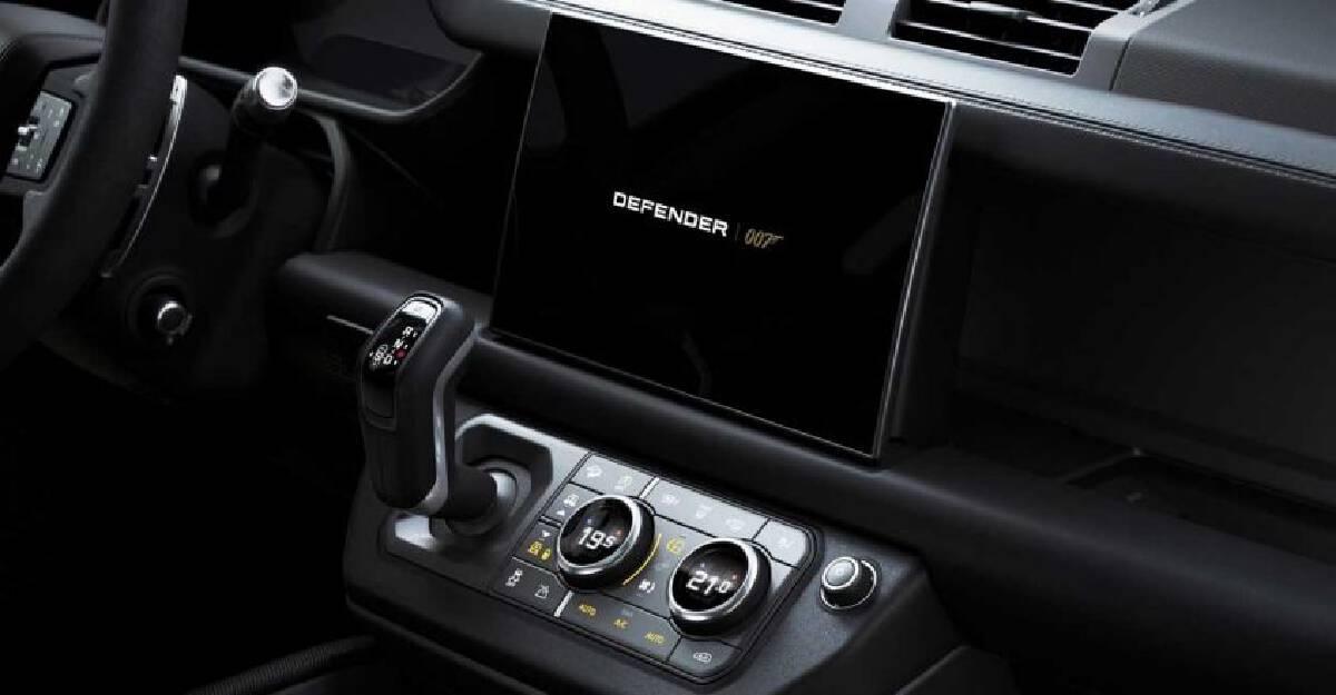 Land Rover ยั่วแฟนหนังสายลับ 007 ด้วยรถรุ่นพิเศษผลิตแค่ 300 คัน