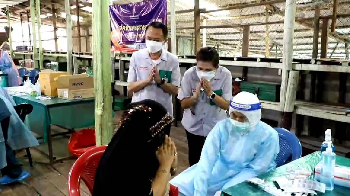 ฉีดวัคซีนพระราชทาน-ศูนย์อพยพยบ้านแม่หละ