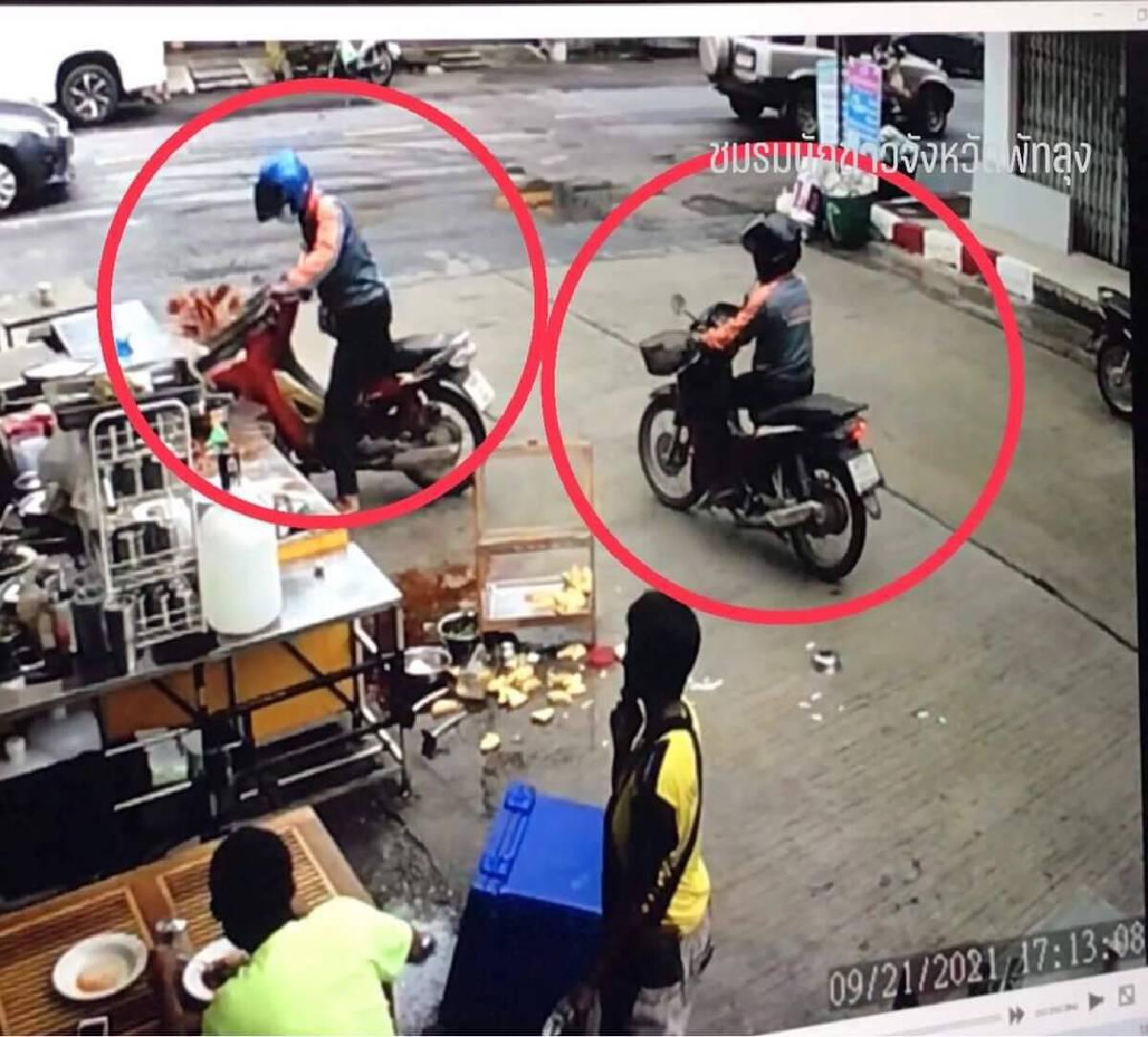 พัทลุง-แก๊งทวงหนี้โหดบุกพังร้านอาหาร เหตุลูกหนี้ตกลงเจ้าของเงินได้