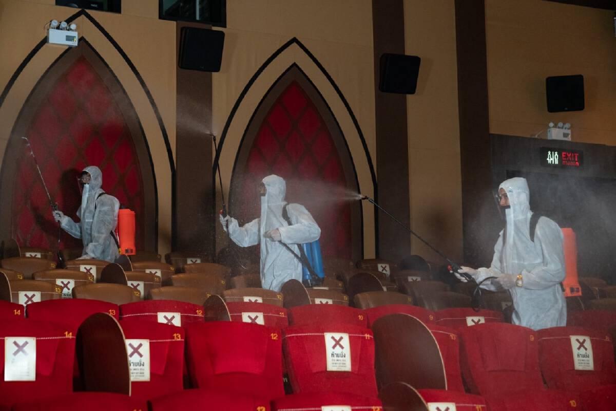 เมเจอร์ฯ พร้อมรับคลายล็อกเปิดโรงหนังชู 5 แผน ปลอดโควิด