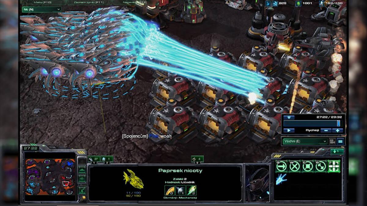 ตัวอย่างภาพจากเกม Starcraft 2