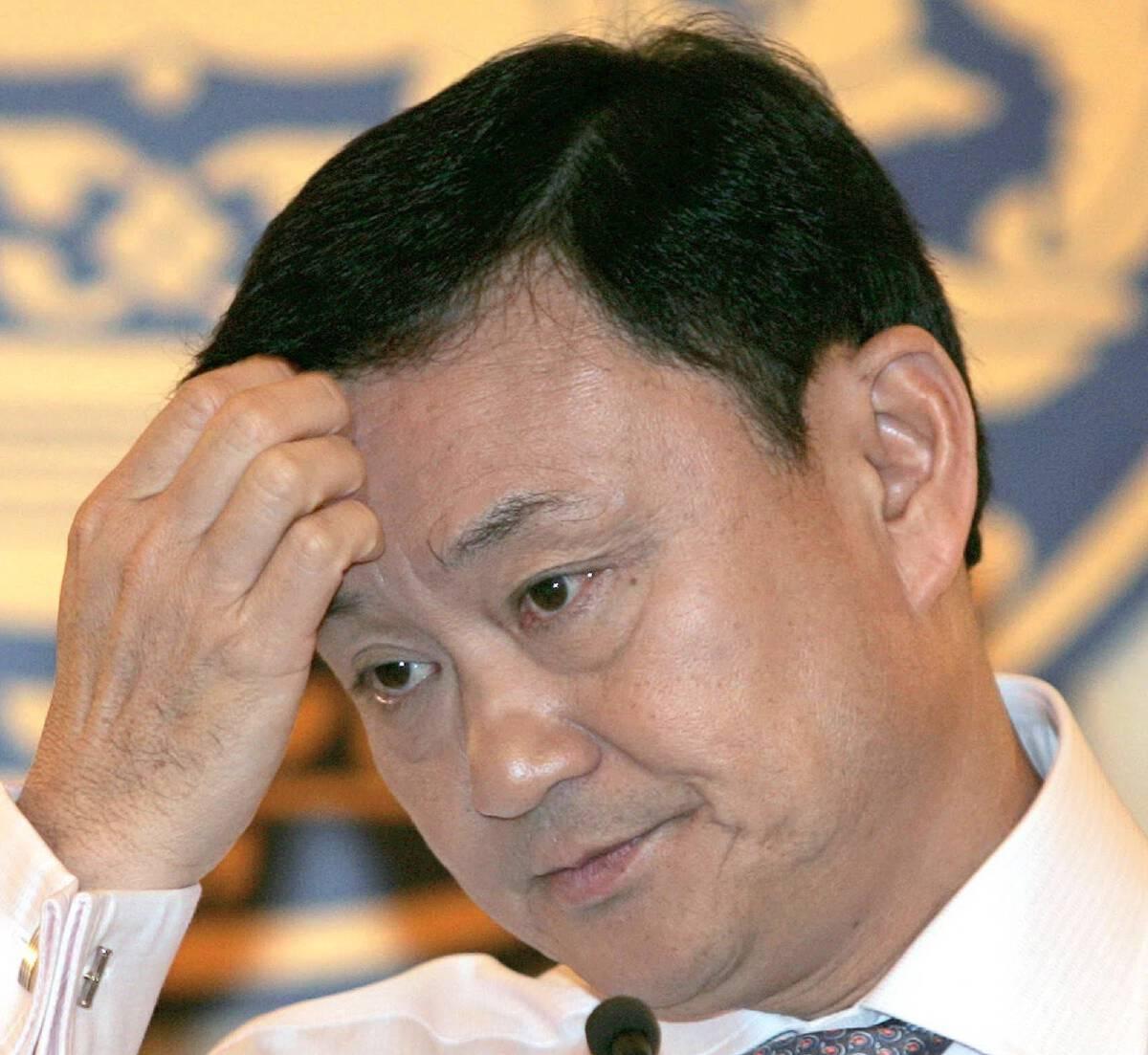 นายทักษิณ ชินวัตร อดีตนายกรัฐมนตรี