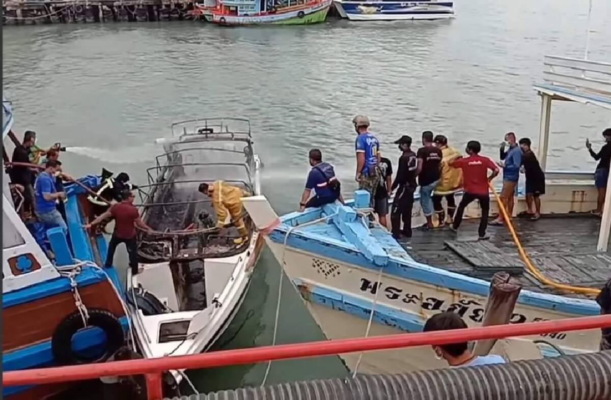 เรือสปีดโบ๊ทเกิดระเบิดไฟลุกท่วมท่าเรือเกาะเสม็ด กัปตันถูกไฟคลอก
