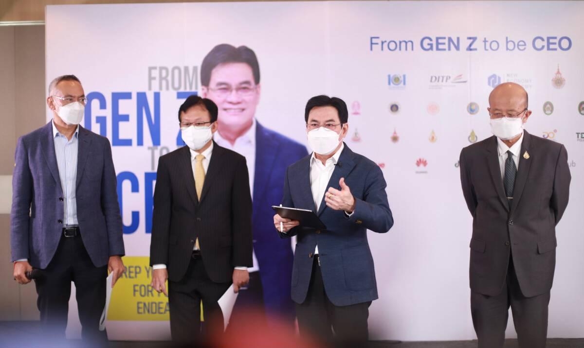 """""""จุรินทร์"""" ปั้น Gen Z เป็น CEO ทะลุเป้า 2 หมื่นราย"""