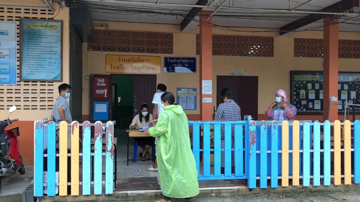 ผู้ปกครองชาวสมุย ฝ่าสายฝนรับเงินเยียวยา