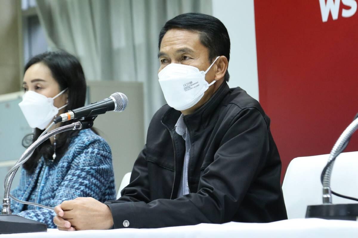 เพื่อไทย ขีดเส้นส.ส.งูเห่า แจงปมโหวตสวนมติพรรคภายใน 10 ก.ย.นี้