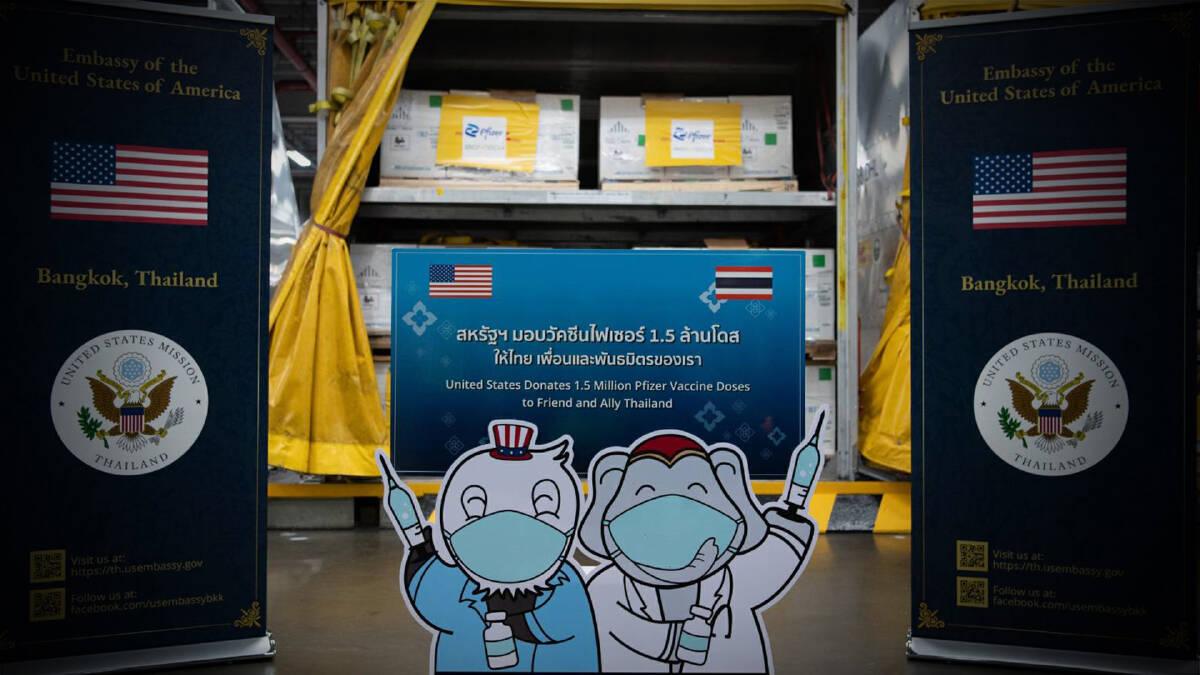 แฟ้มภาพ : สหรัฐฯ บริจาควัคซีนไฟเซอร์ให้ประเทศไทย 1.5 ล้านโดส เมื่อ กรกฎาคม 2564