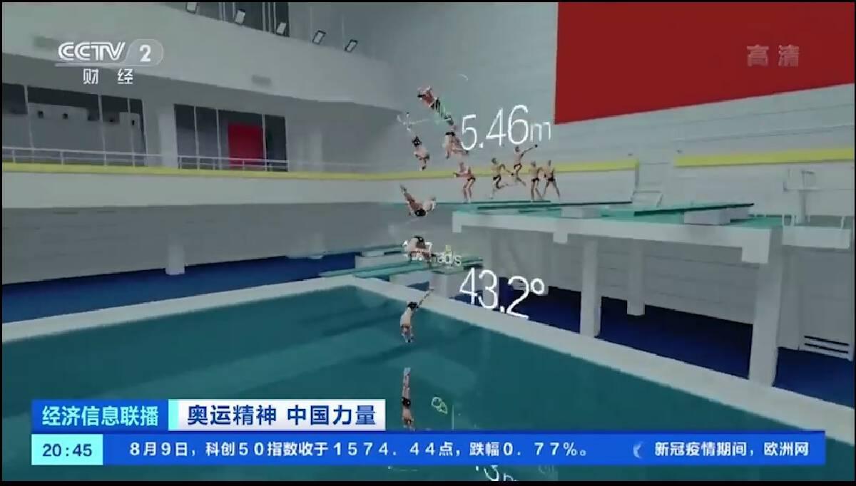 (ภาพจาก CCTV)