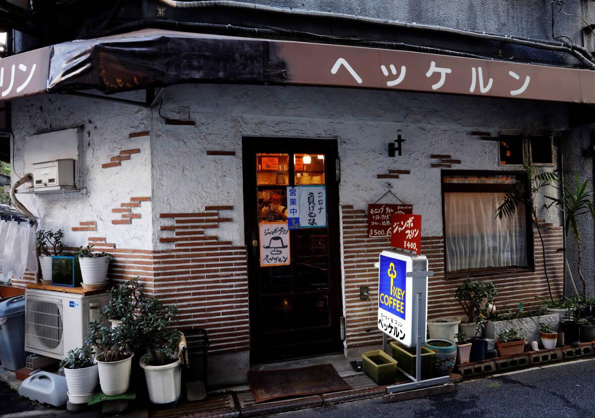 สารคดี - คนญี่ปุ่นเซ็ง ค่าจ้างไม่ขึ้นแต่ของกลับแพง