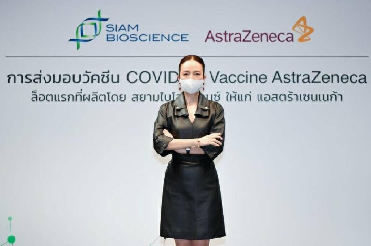 """""""แอสตร้าเซนเนก้า""""ปลื้ม WHO รับรองวัคซีนล็อตผลิตในไทย ย้ำ มีคุณภาพจริง!"""