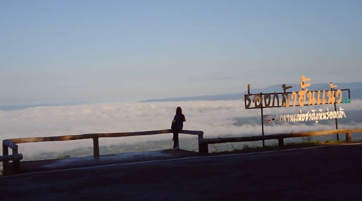 แห่สัมผัสอากาศหนาว-ทะเลหมอกที่อช.ภูหินร่องกล้า