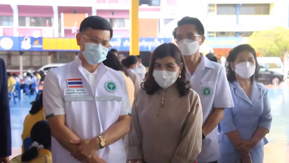 Kick Off  ฉีดวัคซีนไฟเซอร์เด็กนักเรียน เตรียมพร้อมเปิดภาคเรียนที่ 2