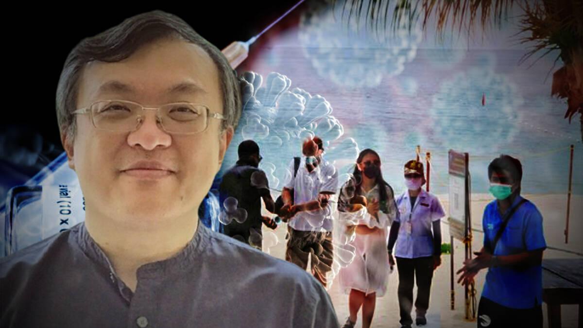 หมอธีระ กางตัวเลขชิลี-เดนมาร์ก หวั่นไทยเปิดประเทศ เสี่ยงระบาดซ้ำสูง