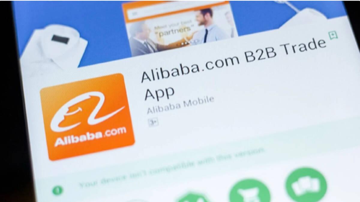 Alibaba.com เปิดฟีเจอร์ภาษาไทย