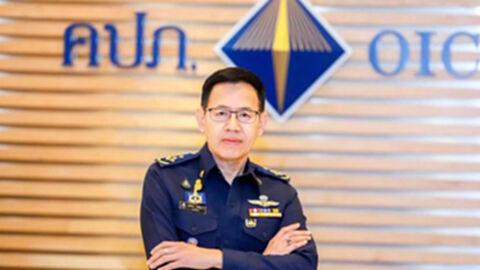 คปภ.สั่ง 'เอเชียประกันภัย' หยุดรับประกันภัยชั่วคราว จ่ายเคลมลูกค้าเดิม