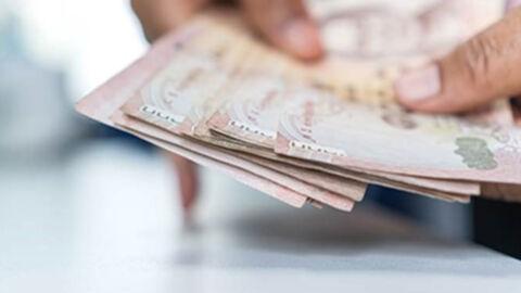 โอนเงินรอบเก็บตก เงินประกันสังคม ม.40 รอลุ้น 30 ก.ย.นี้