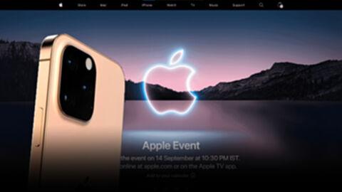 สาวกห้ามพลาด! นับเวลาถอยหลังแอปเปิลเปิดตัว iPhone 13