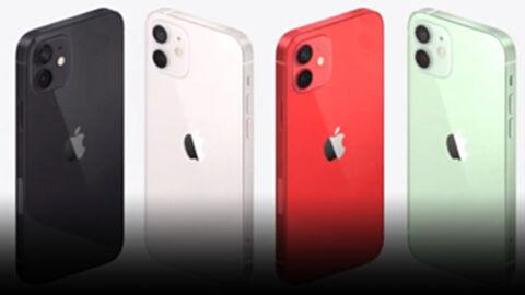รุ่นใหม่มาแล้ว รุ่นเก่าก็ต้องลดราคา iPhone 12 ปรับราคาถูกกว่าเดิม