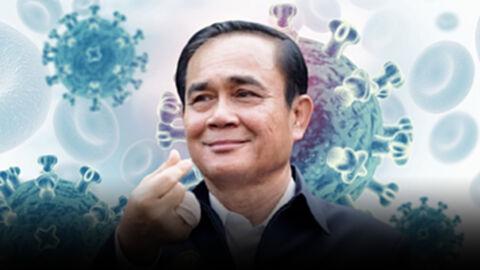 นายกฯ สั่งติดตามโควิดสายพันธุ์มิว แม้ยังไม่ระบาดในไทย