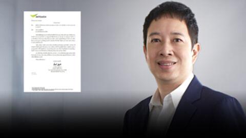 อินทัช แจงยังไม่ได้รับหนังสือจากดีอีเอส ให้เข้าถือหุ้นในไทยคม