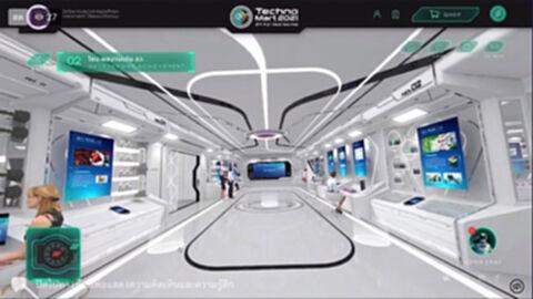 """อว.จัดนิทรรศการ """"TechnoMart 2021""""ผลงานคนไทย"""