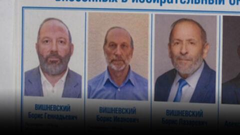 ศึกเลือกตั้งรัสเซียสุดล้ำ - 3 คน 1 ชื่อ 1 หน้า