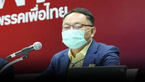 เพื่อไทย มั่นใจ เลือกตั้งรอบหน้า ได้เกิน 200 ที่นั่ง
