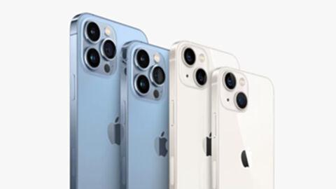 แอปเปิลรักษ์โลก กล่อง iPhone 13 จะไม่ห่อพลาสติก