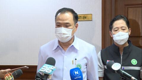"""ไฟเซอร์ฉีดเด็กล็อตแรก 2 ล้านโดส ถึงไทยพรุ่งนี้ """"อนุทิน"""" เตรียมไปรับเอง"""