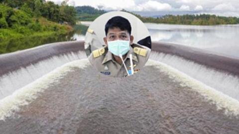 ชลประทานตราด เร่งระบายน้ำอ่างเก็บน้ำเขาระกำ รับพายุที่ส่งผลฝนตกหนัก