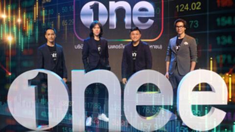 กลุ่ม ONEE เปิดตัวราคาหุ้น IPO 7.50 – 8.50 บาท